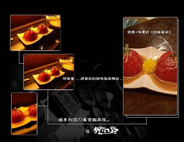 狸小路-03-w.jpg