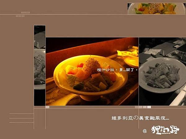 狸小路-05-w.jpg