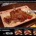 狸小路-09-w.jpg