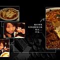 Omelette-02.jpg