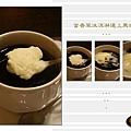 Omelette-04.jpg