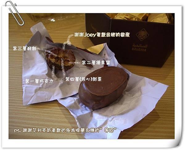 IMGP6179-m.jpg