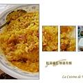 桂冠南瓜燻雞肉飯.jpg