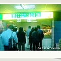 華山市場的阜杭豆漿-mw.jpg