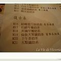 IMGP0133-1mw.jpg