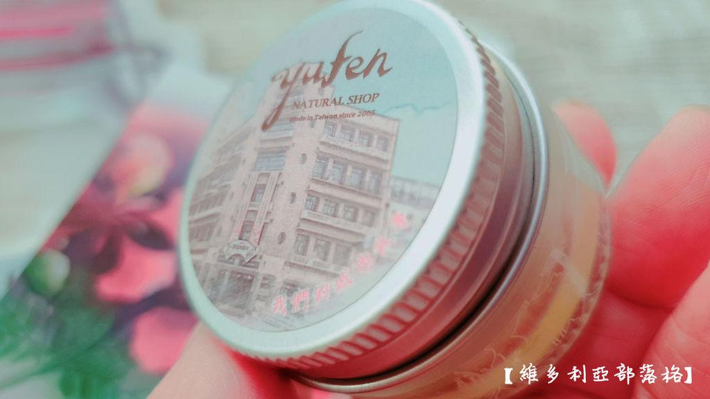 維多利亞部落格 - 小芬姐的魔皂甜屋-城市記憶台南大香膏.jpg