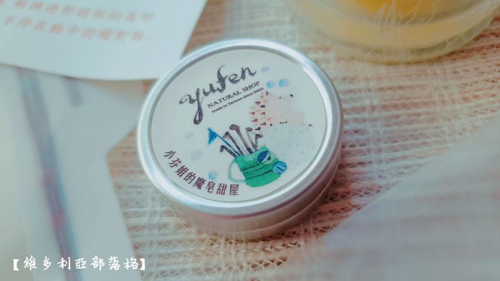 維多利亞部落格 - 小芬姐的魔皂甜屋-檸檬馬鞭草.jpg