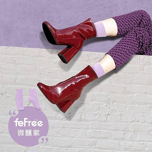 方形配圖-微醺紫.jpg