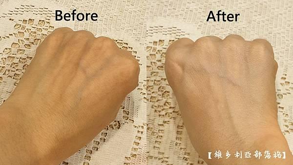 曖昧到底的MKUP奇肌幻顏霜(曖昧霜)-維多利亞部落格-5.jpg