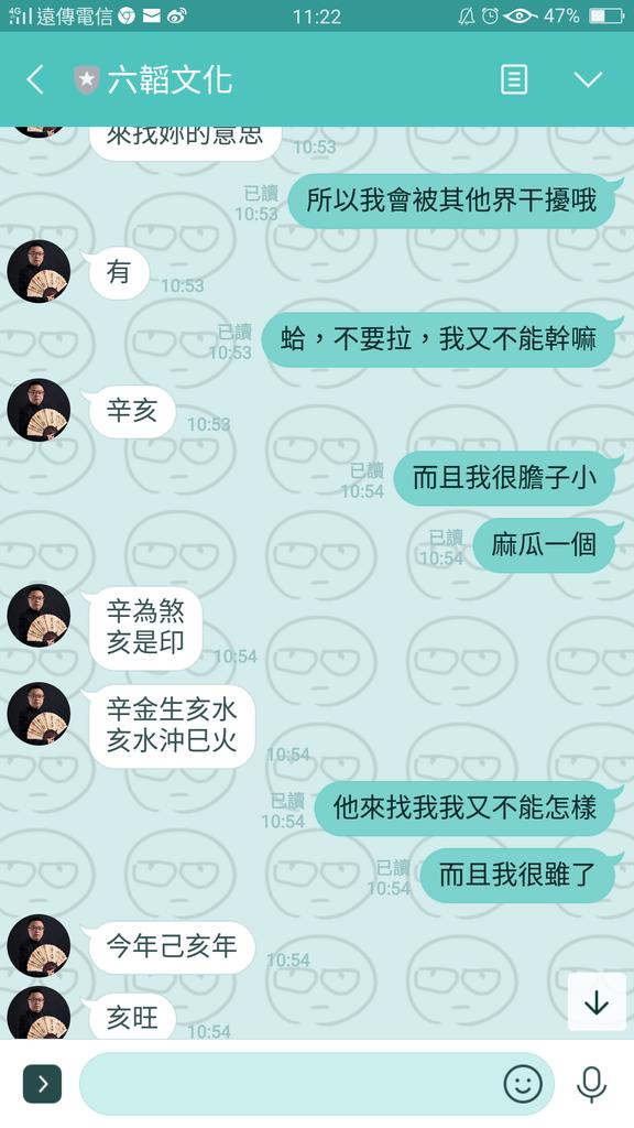 Screenshot_2019-08-16-11-22-49-88.png