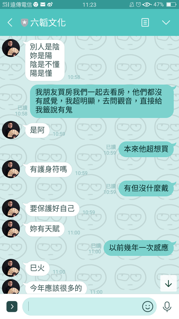 Screenshot_2019-08-16-11-23-23-15.png