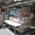 綠茶肉圓店門口