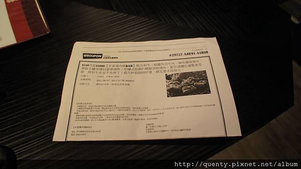 DSC06431.JPG