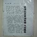 DSC01147 (1024x681).jpg