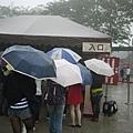 7_很多風雨無阻的人們阿.jpg