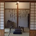 51_一郎&二郎寫的牆上遺書.jpg
