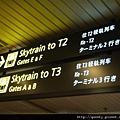 在T1下飛機,指示牌指引到T2 & T3的路線