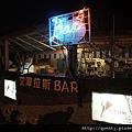 艾澤拉斯小酒館