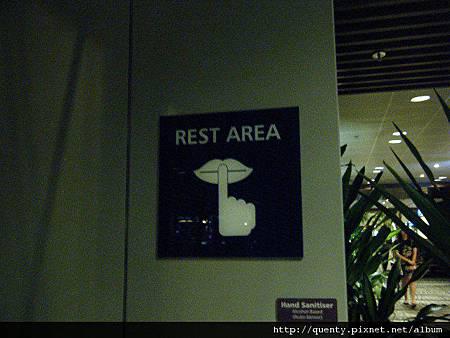 傳說中的Rest Area