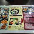 圖片menu.JPG