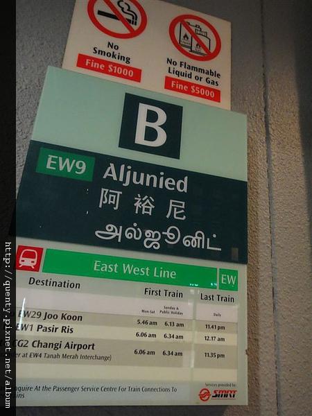 無招牌海鮮最近捷運站 阿裕尼