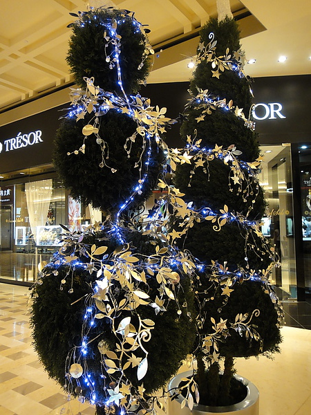 Shopping Mall Christmas Tree
