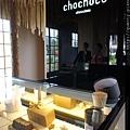 Chococo展售櫃台