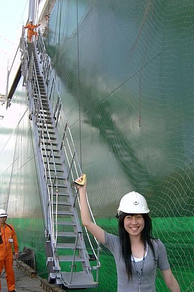 上下貨櫃船的樓梯
