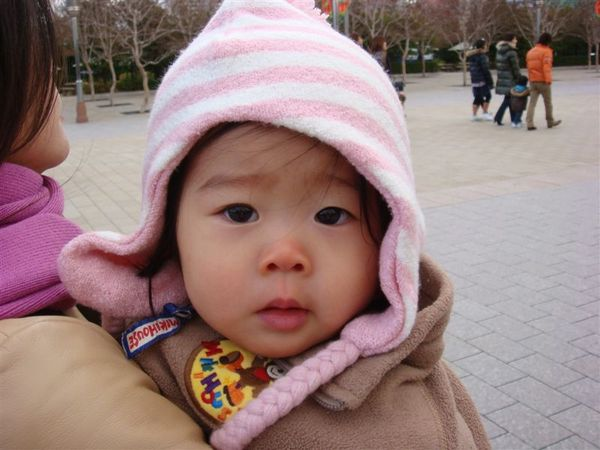 Yu Chan~