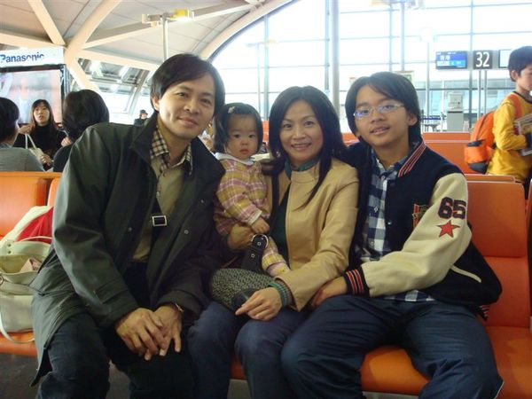 Uncle, Yushi, Aunt, Yutatsu