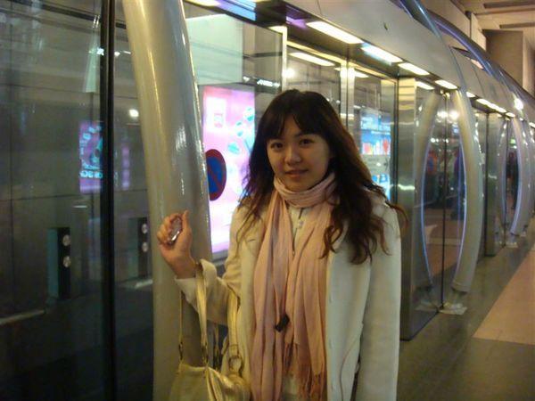 Metro-Bercy