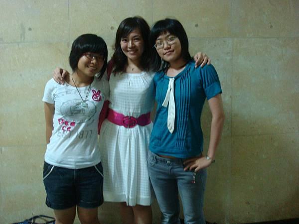 妍伶, 平倫&me