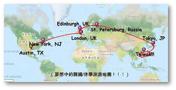 初次旅行地圖