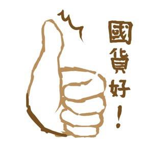 拇指.jpg