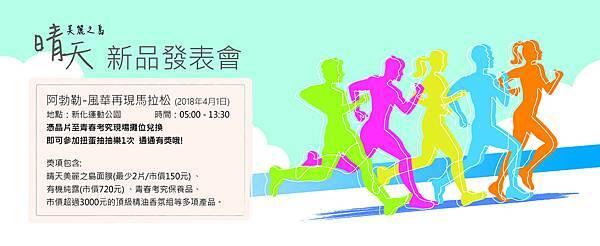 Banner 青春考究B-03-03-03.jpg