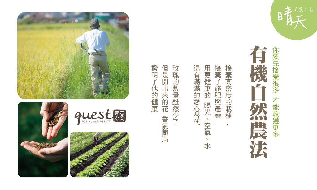 產品內頁1920x1920 A-02.jpg