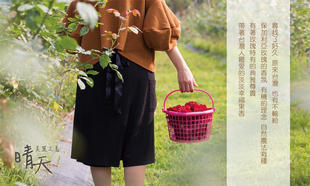 產品內頁1920x1920 A-01.jpg