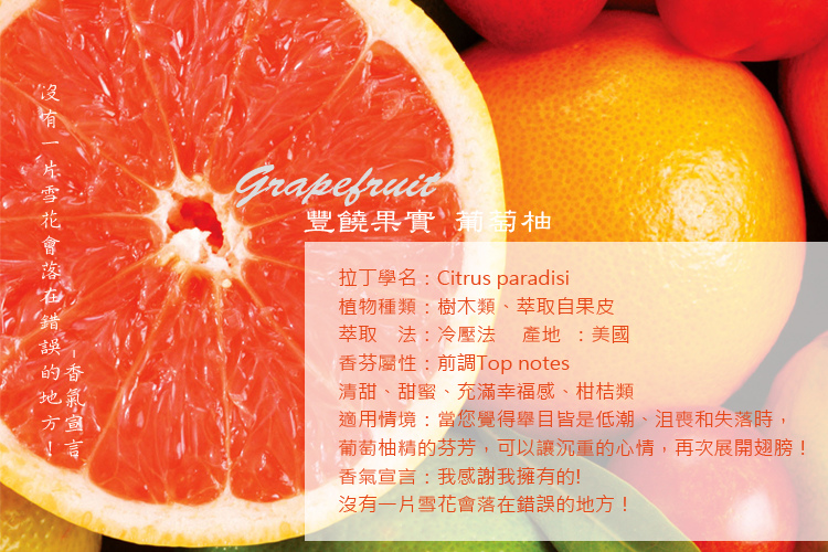 Grapefruit-2A.jpg
