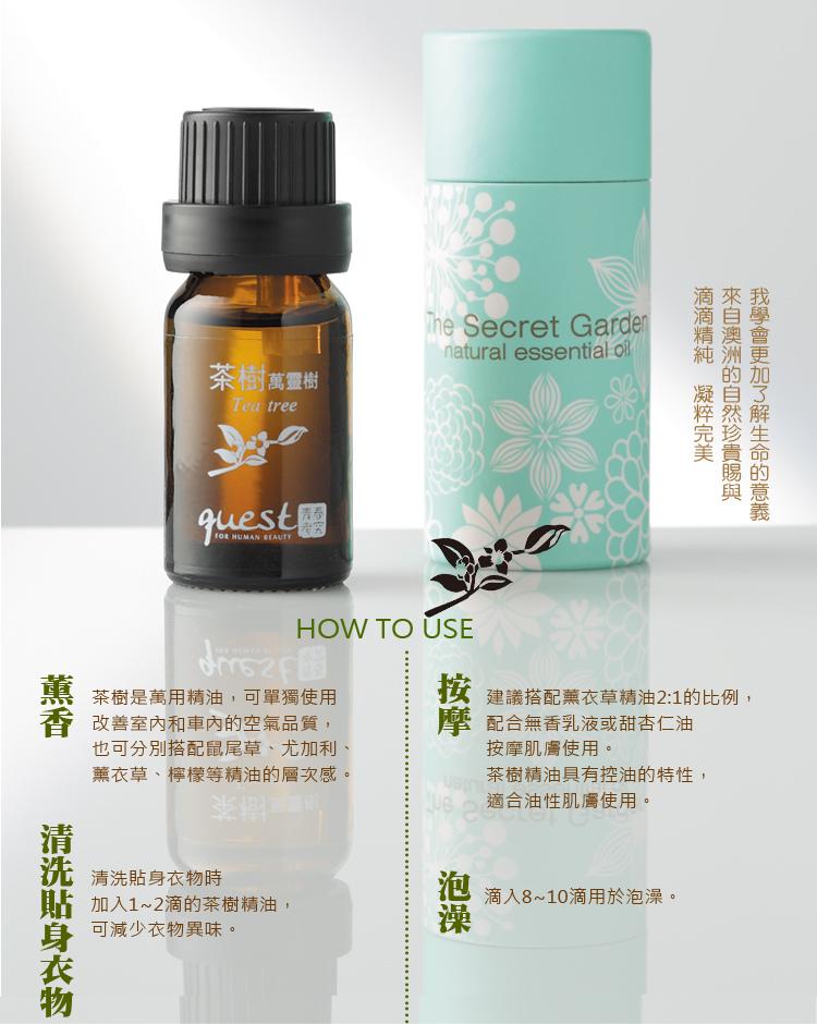 tea-tree-6A.jpg
