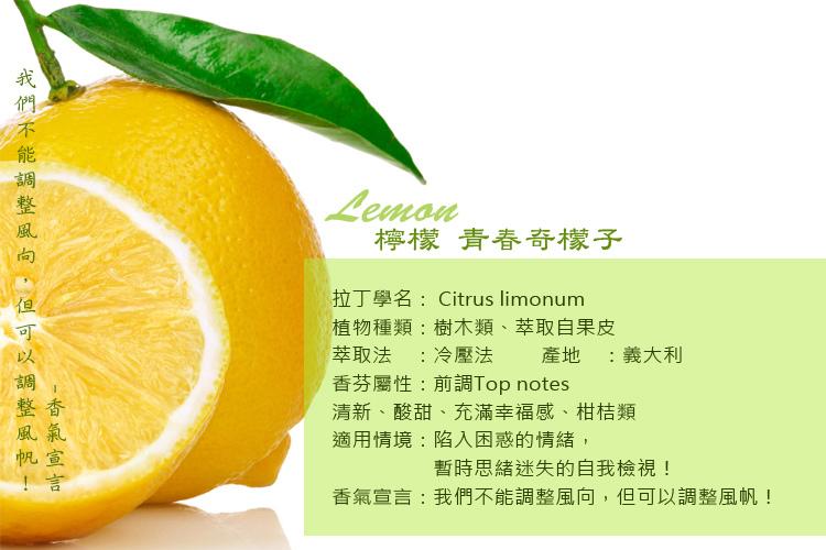 lemon-2A.jpg