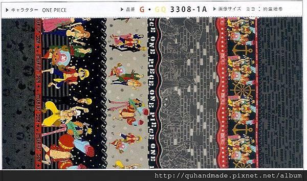 2014海賊王1-20131001-103943.jpg