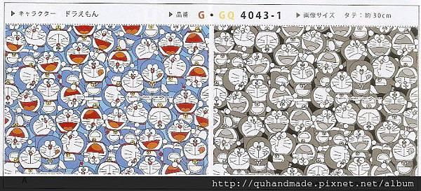 2014小叮噹-20131001-103932.jpg