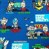 鹹蛋超人V.S怪獸(藍)