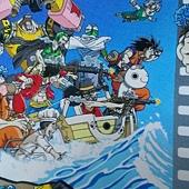 少年周刊45周年紀念版七龍珠與海賊