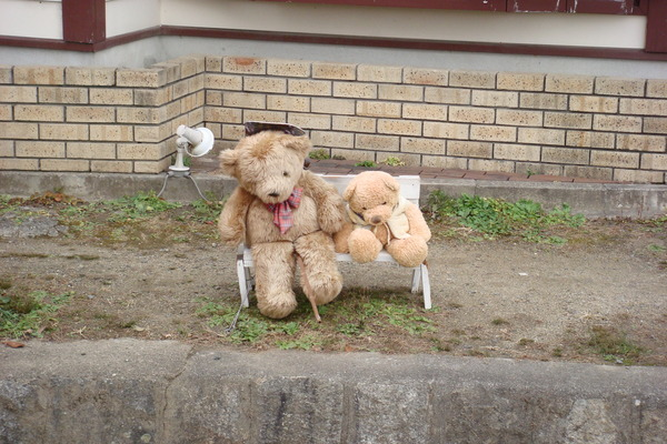 小熊在哲學之道