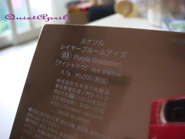 DSC03748.jpg