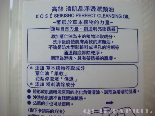 DSC03987.jpg