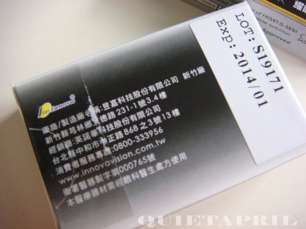 DSC04040.jpg