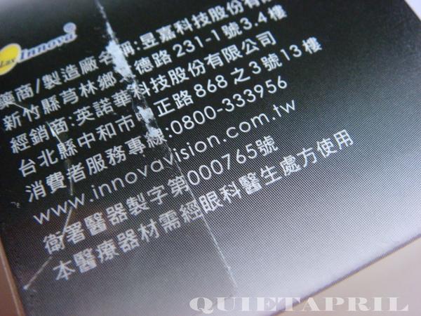 DSC04041.jpg