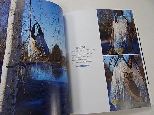 NHK-齊藤謠子摯愛拼布-0290311950 (4).JPG